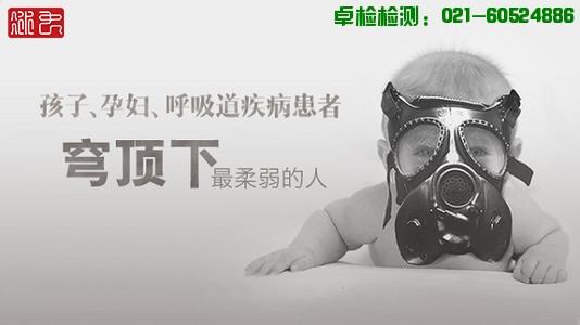 雾霾对人体的危害